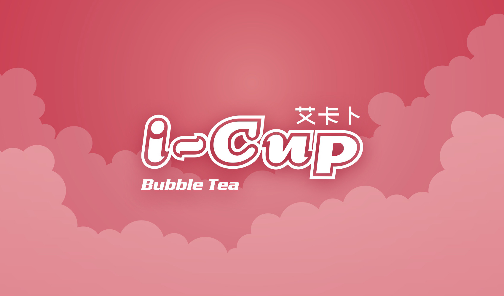 i-Cup Bubble Tea